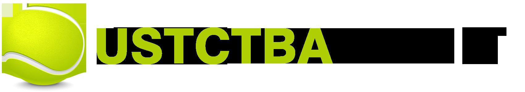 USTCTBA tennis©